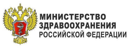 Logo MinZdrav var1