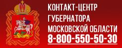 Баннер губернатор московской области