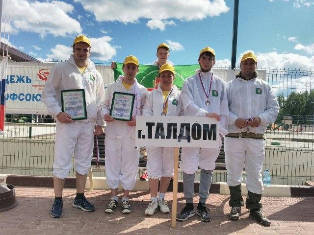 3 июня в Орехово-Зуево прошел IV летний спортивный фестиваль работников здравоохранения Московской области