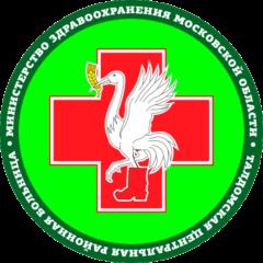 Государственное бюджетное учреждение здравоохранения Московской области «Талдомская центральная районная больница»