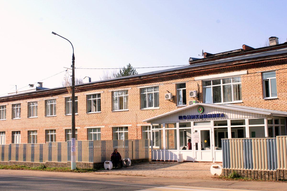 Капитальный ремонт стартовал во взрослой поликлинике Талдомской ЦРБ
